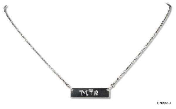 Silver Nameplate Chain Necklace